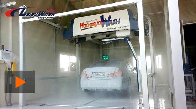 Korea Daeyang Washtec automatic car wash