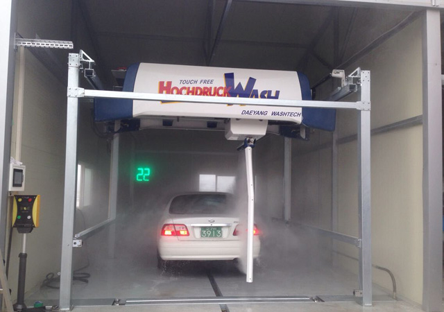 automatic touchless car wash equipment