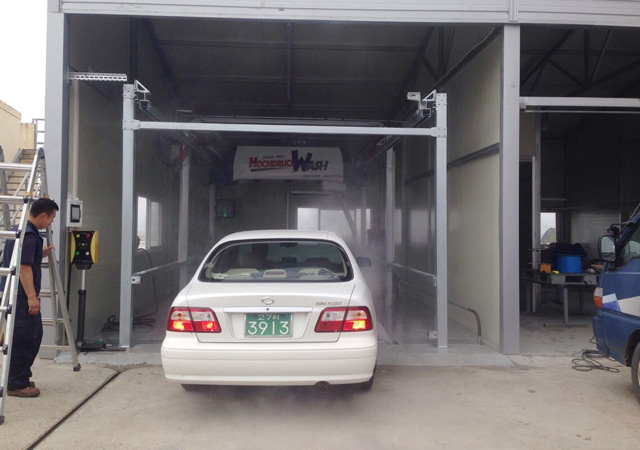 car wash system touch free