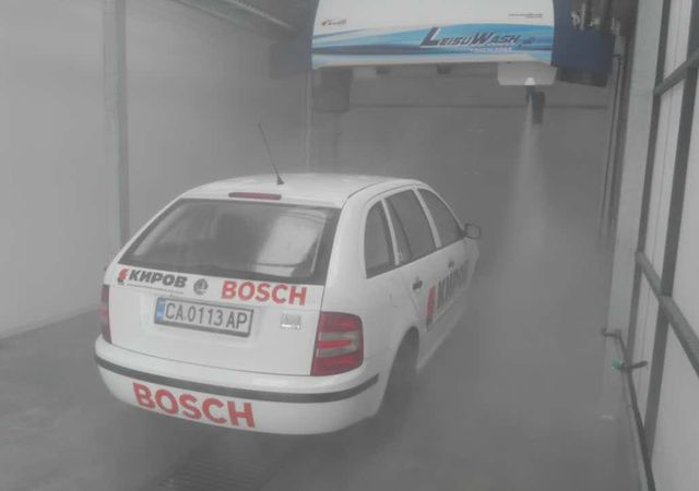 touchless car wash in Bulgaria