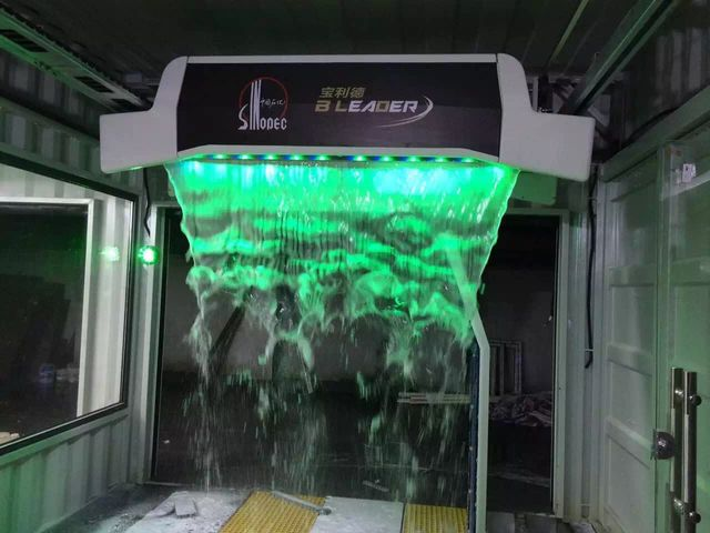 touchless car wash OverGlow