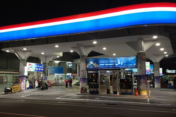 Taiwan East Petrol Station