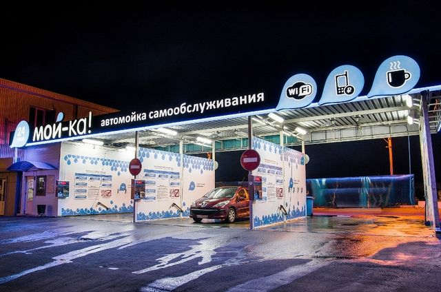 Leisuwash Conclude Deep Cooperation with Moy-ka Self Serve Car Wash Russia voronezh