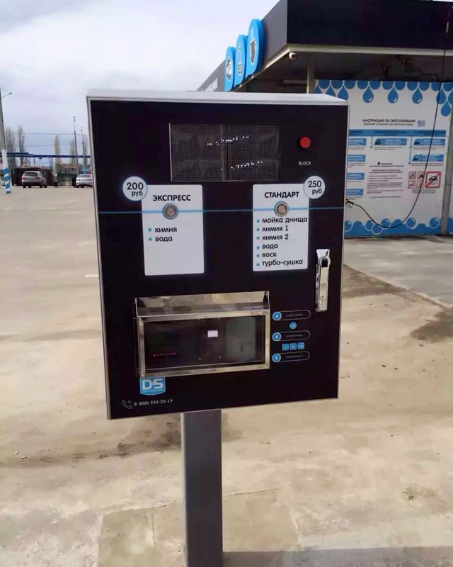 leisuwash payment system