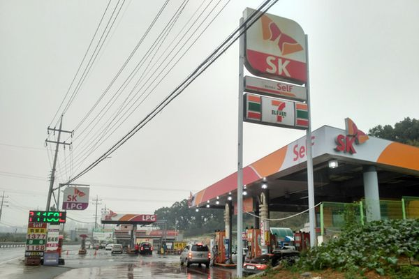 Korea SK Energy Co.