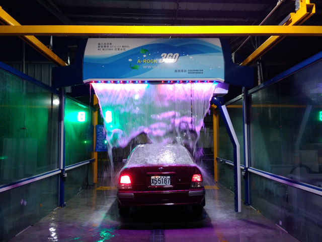 touch free car wash equipment in Taiwan