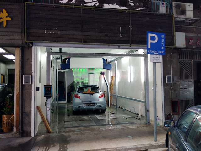 touchless car wash in Macau