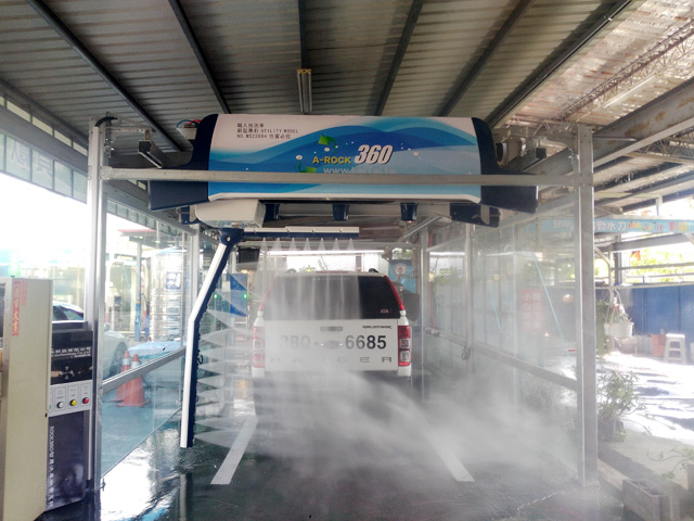 touchless vehicle wash system
