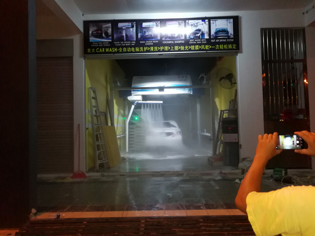 touchless car wash automatic