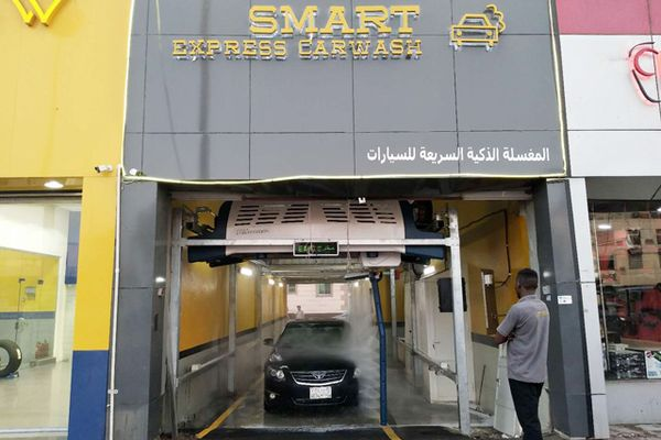 Smart Express Car Wash