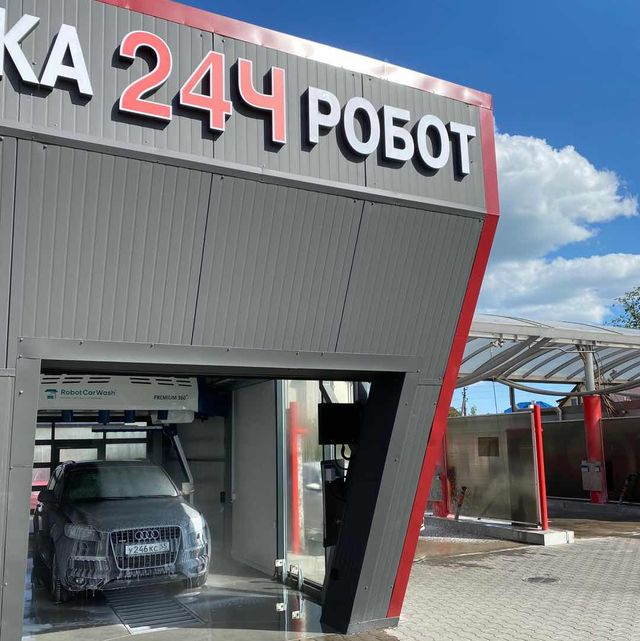 24 hours automatic car wash