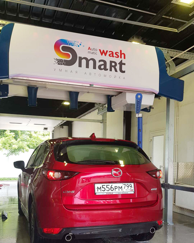 smart wash Leisuwash