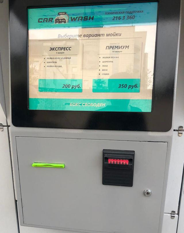 self service payment system for Leisuwash