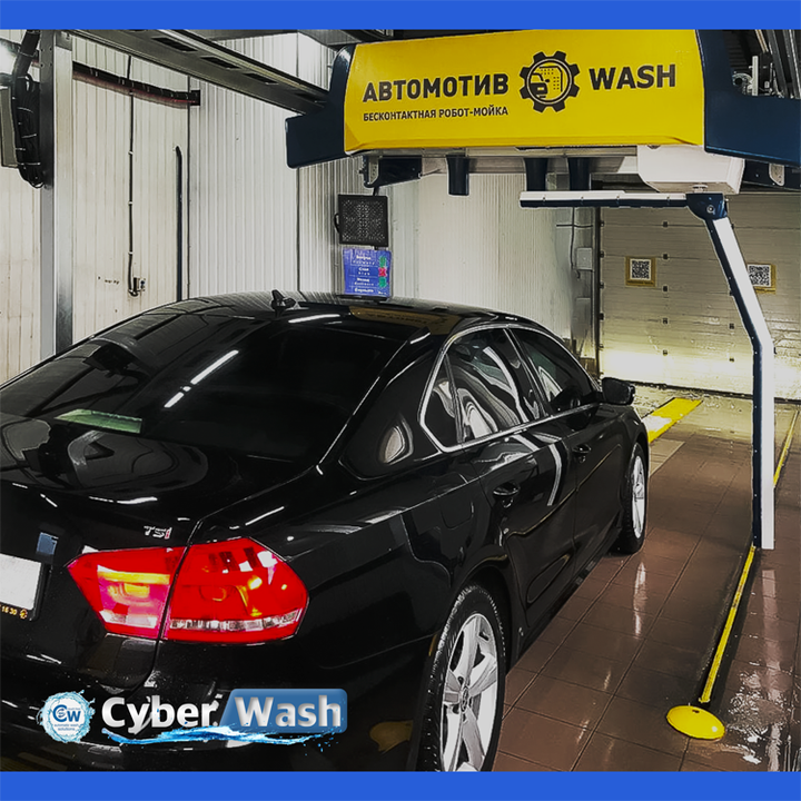 Cyber wash machine
